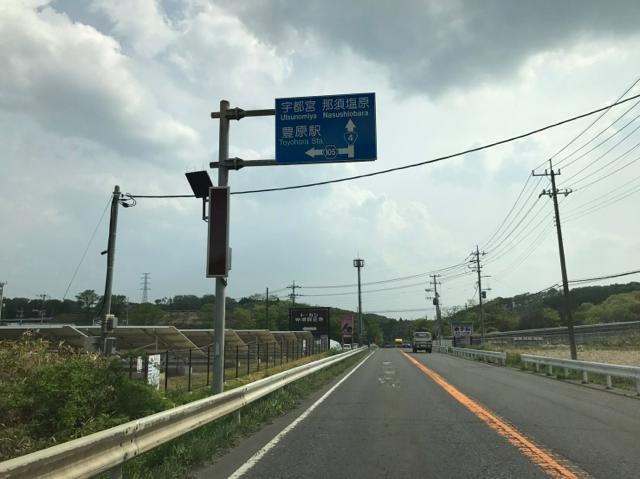 国道4号線・福島方面から