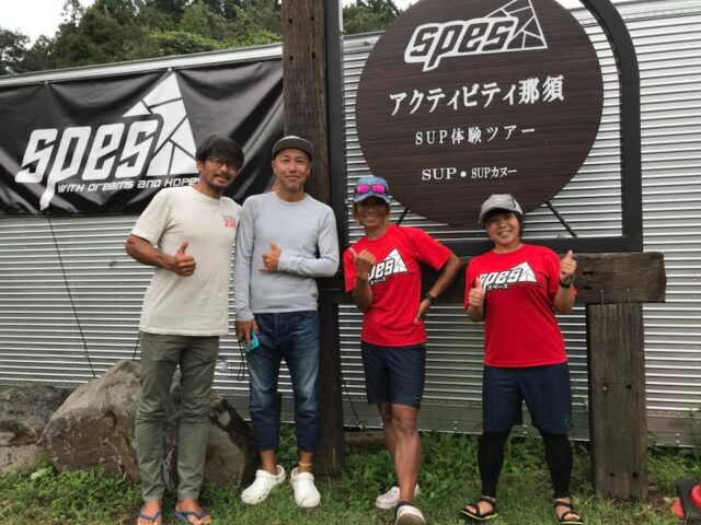 2018 SUPらいずIN七ヶ浜 大会!!