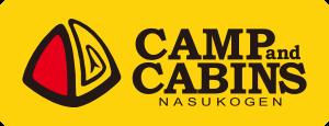 キャンプ&キャビンズ那須高原
