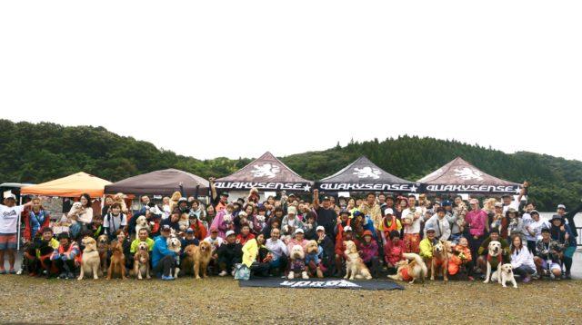 【第一回那須ドッグSUPレース】開催しました!!