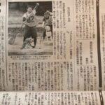 【 2回那須ドッグSUPレース】掲載してくださいました~!!